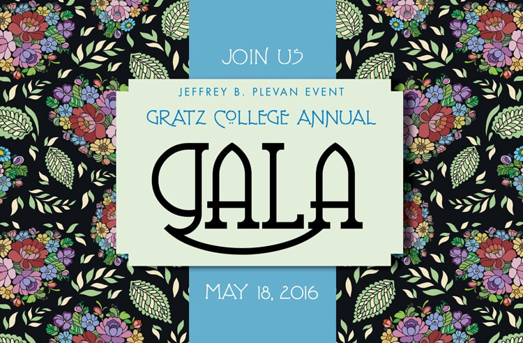 Gratz College 2016 Gala Invitation